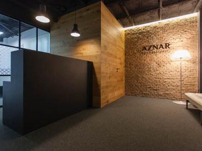 Carpinter a para espacios comerciales for Muebles aznar